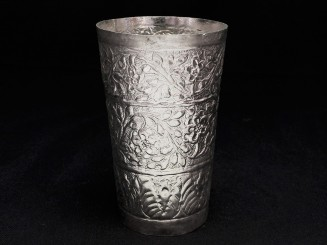 Afghan metal lidded cup