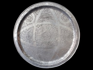 Vintage Moroccan aluminium...