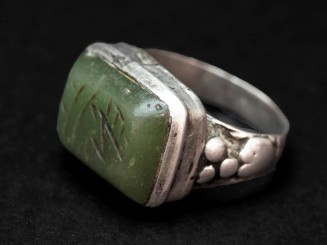 Old silver jade ring
