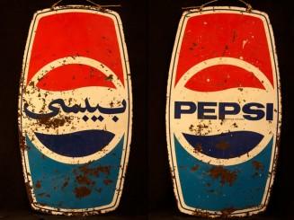Pepsi advertise plaque