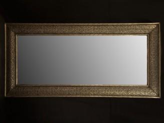 Maillechort framed mirror