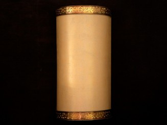 Copper and paper wall lamp