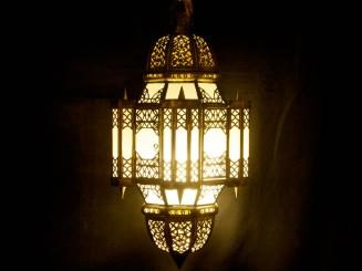 Mulay Ouridad. Moroccan...