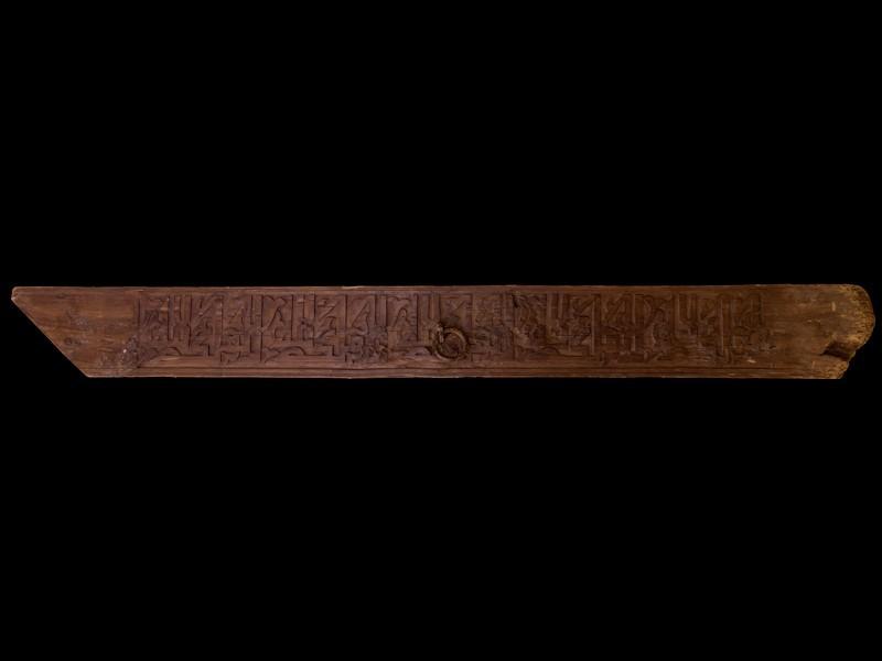 Antique tuya wood beam