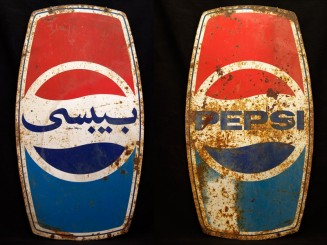 Pepsi advertisement plaque