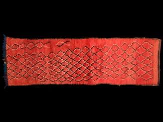 Azilal. Berber rug vintage
